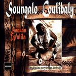 Soungalo Coulibaly - Sankan Wulila (CD)