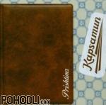 Kapsamun - Prishtina (CD)
