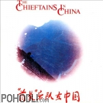 The Chieftains - In China (CD)