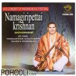 Namagiripettai Krishnan nadhaswaram - Live Concert of Madras Music Festival (CD)