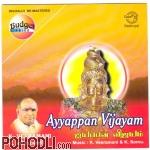 K. Veeramani - Ayyappan Vijayam (CD)