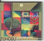 Snakara Indian Rhythmic Ensemble - feat. Padma Vibhushan & Dr. Balamurali Krishna (CD)