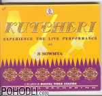S.Sowmya - Kutcheri Live Vol.2 (CD)