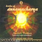 Maladi Brothers - Kritis of Annamacharya (CD)