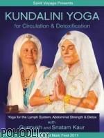 Gurmukh & Snatam Kaur - Kundalini Yoga for Circulation and Detoxification (DVD)