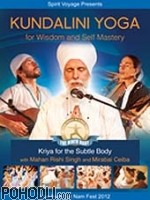 Mirabai Ceiba & Mahan Rishi Singh - Kundalini Yoga for Wisdom and Self Mastery (DVD)