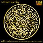Hossam Ramzy - Sabla Tolo - Journeys into pure Egyptian Percussion (CD)