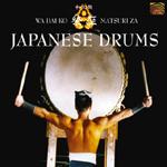 Wadaiko Matsuriza - Japanese Drums (CD)