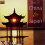 Various Artists - Best of China and Japan (CD)