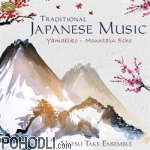 Matsu Take Ensemble - Traditional Japanese Music (CD)