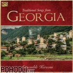 Ensemble Kereoni - Traditional Songs from Georgia (CD)