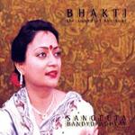 Sangeeta Bandyopadhyay - Bhakti - The Sound of the Soul (CD)