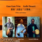 Guo Gan Trio - Gobi Desert - China Turkey (CD)