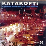 Amsterdam Klezmer Band & The Galata Gypsy Band - Katakofti (CD)