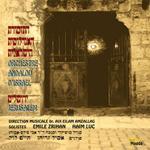Orchestre Andalou d'Israel - Jerusalem (CD)
