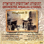 Orchestre Andalou d'Israel with Jo Amar - Maghreb 2 (2CD)