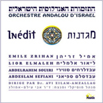 Orchestre Andalou d'Israel - Unreleased Inedit (CD)