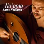 Amos Hoffman - Na'ama (CD)