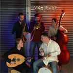 Makondo - Makondo (CD)