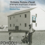 Orchestre Andalou d'Israel - Ashdad-Yam (CD)