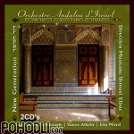 Orchestre Andalou d'Israel - New Generation (2CD)