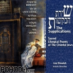 Various Artists Art. Dir.: Lior Elmaleh - Supplication - Sacred Liturgical Poems of The Oriental Jews (10CD Box)