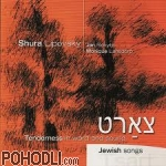 Shura Lipovsky - Tsart. Tenderness in World and Sound (CD)