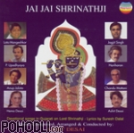 Various Artists - Jai Jai Shrinathji (CD)