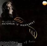 Various Artists - Muzzafar Ali's - Paigham e Mohabbat - The Songs of Love - Ghazal Album (2CD)