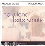 Field Recordings: Deben Bhattacharya Collection - Holy Land / Terre Sainte  (CD)