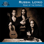 Loyko - Road of the Gypsies - 26 Russia (CD)