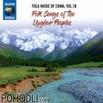 Various Artists - Folk Music of China Vol. 18 – Folk Songs of the Uyghur Peoples (CD)