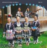 The Yandong GranThe Yandong Grand Singersd Singers - Everyone Listen Close—Wanp-Wanp Jangl Kap (CD)