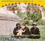 Khunashtaarool Oorzhak - Alazhymny — My Alash (CD)