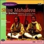 Dagar Brothers & Ensemble - Shiva Mahadeva - Indian Classical Music (2CD)