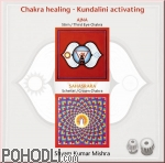 Shyam Kumar Mishra - Chakra Healing -Kundalini Activating - Third Eye Chakra & Crown Chakra Vol.4 (CD)