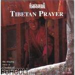 Tibetian Nuns - Tibetan Prayer (CD)