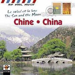 Various Artists - China - Sun & the Moon (CD)