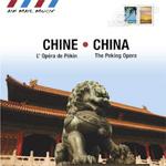 The Peking Opera - China (CD)
