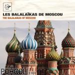 The Balalaikas of Moscow - Balalaikas of Moscow (CD)