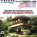 Various Artists - Splendour of the Japanese Instruments (3CD)