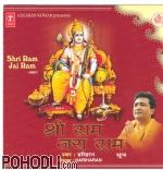 Hariharan - Shri Ram Jai Ram - Mantra (CD)