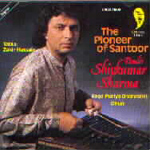 Shivkumar Sharma - The Pioneer of Santoor (CD)
