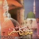 Madeene Ka Safar - Vol.1 (CD)