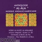 AlBrihi Orchestra of Fes - Morocco - Al-ala Anthology Vol.10 - Nûba Hijaz al-msharqi - Moroccan-andalusian Music (5CD)