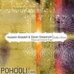 Hossein Alizadeh & Djivan Gasparyan - Endless Vision