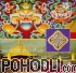 The Monks Of Sherab Ling Monastery - Sacred Tibetan Chant (CD)