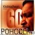 Hariprasad Chaurasia - Krishnadhwani Vol.3 (CD)