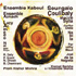 Various Artists - Catalogue Ethnomad (CD)