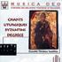 Ens. Théodore Vassilikos - Chants Lithurgiques Bysantins (CD)
